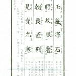 宝山寺 生駒聖天へ行ってきました!20160407版