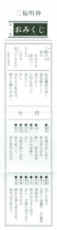 CCI20160523_00000