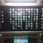 宝山寺 生駒聖天様20160624版