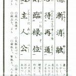 おみくじは吉で今までで一番良い結果!宝山寺生駒聖天様参拝2017年4月12日